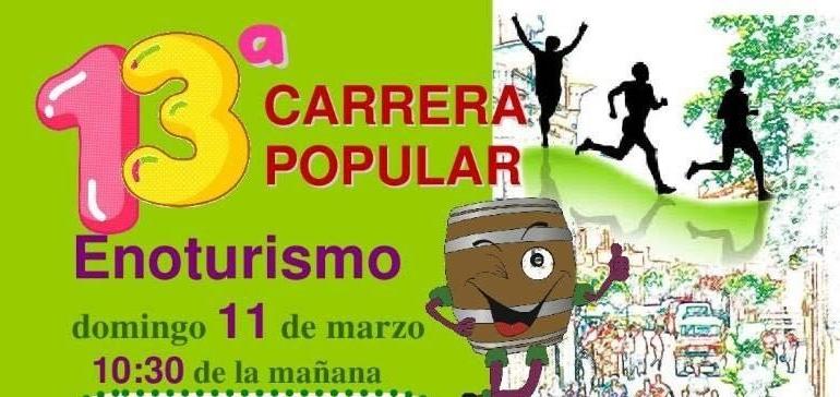 13ª CARRERA POPULAR DE ENOTURISMO DE ALDEANUEVA